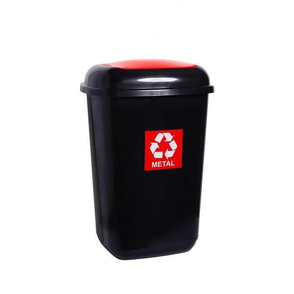 Kosz na śmieci Quatro 12 L