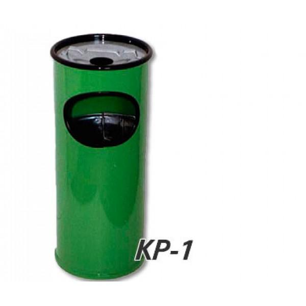 Koszopopielnica KP-1